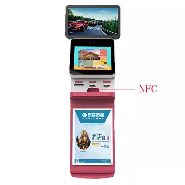 身份证识别之RFID与NFC有什么关联