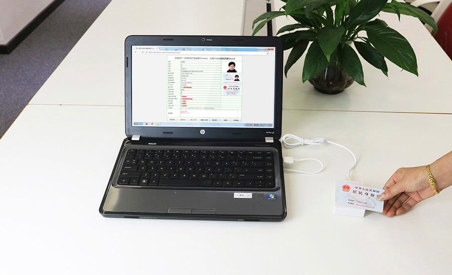 东信EST-100GS免驱第三代身份证读卡器