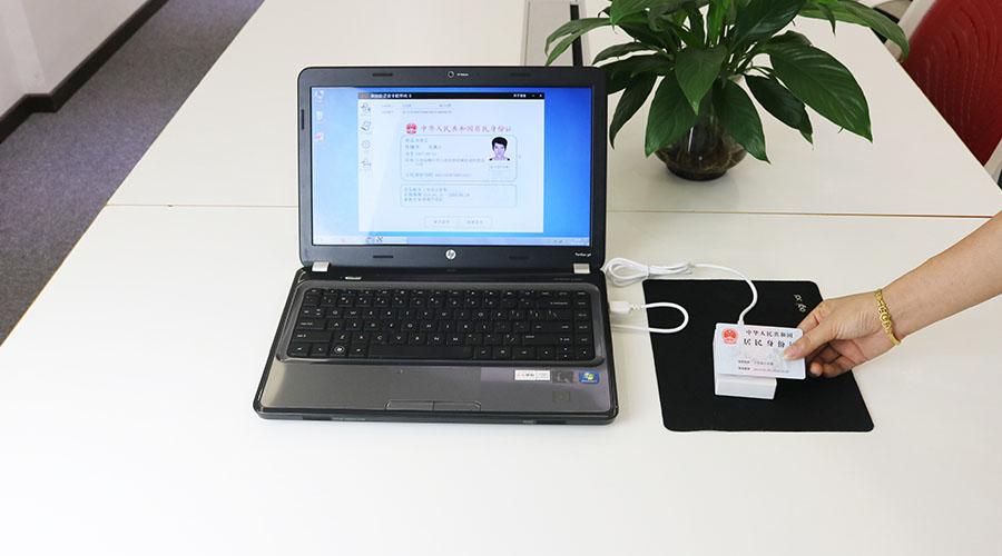 东信EST-100B身份证读卡器连电脑使用效果图
